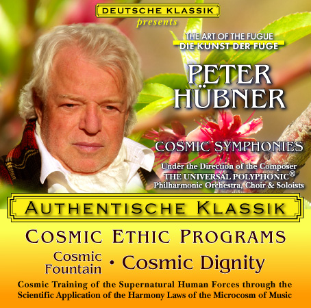 Peter Hübner - Classical Music Cosmic Fountain
